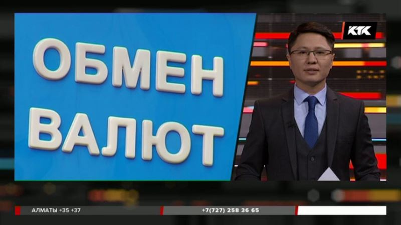 Тенге моментально отреагировал на очередные санкции США против России