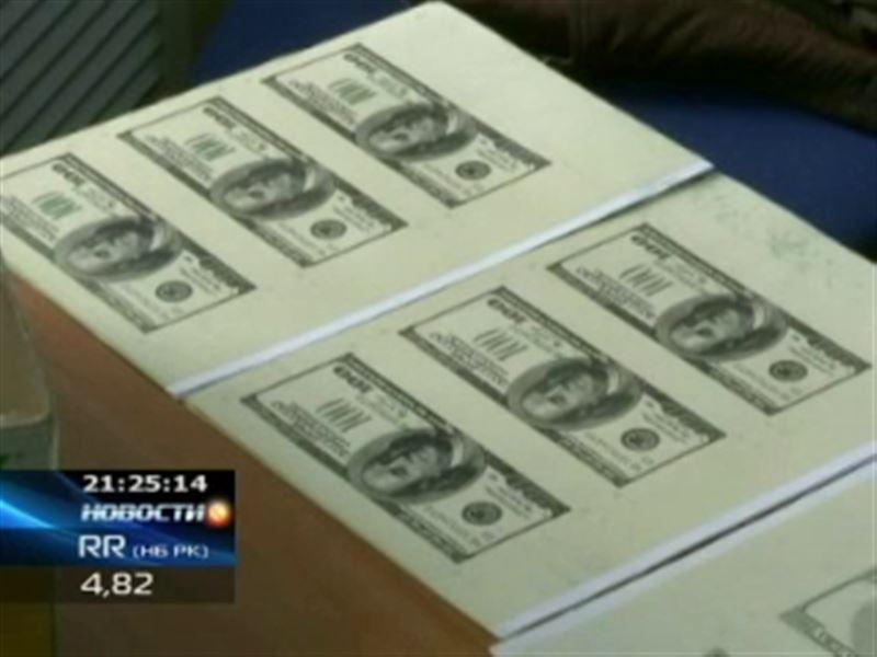 В Атырау изъяли самую крупную за последние годы партию фальшивых денег
