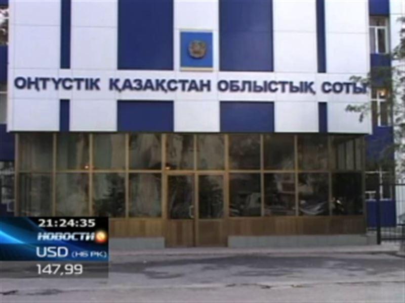 В Шымкенте начался судебный процесс, который уже назвали скандалом года