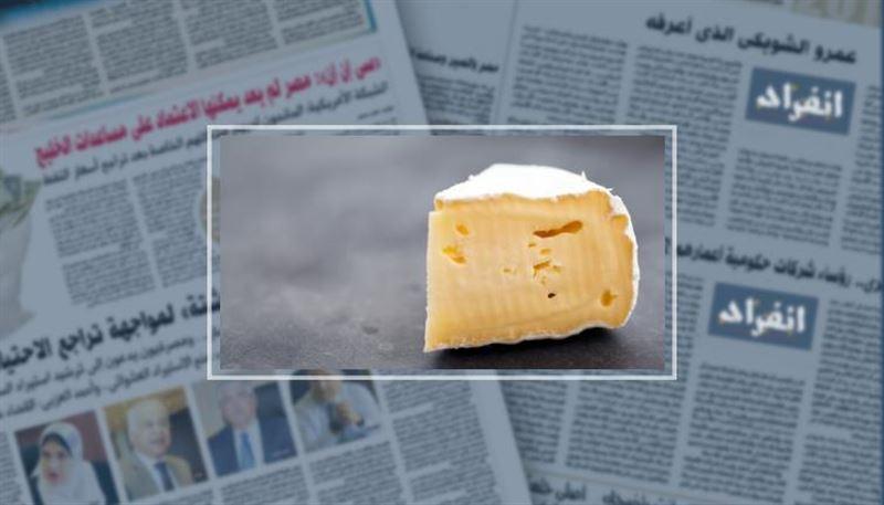В Египте нашли самый старый сыр в мире