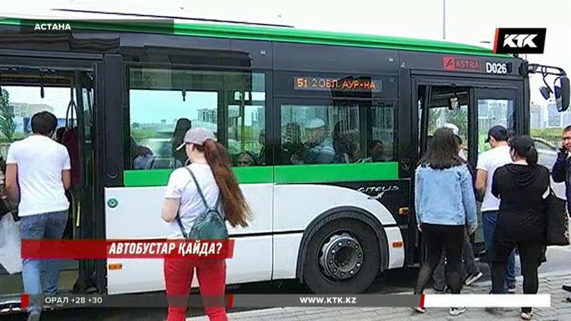 Астаналықтар қоғамдық көліктерін таппай жүр