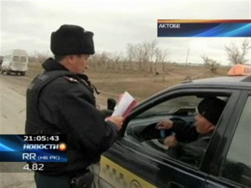 В Актюбинской области усиливают меры безопасности
