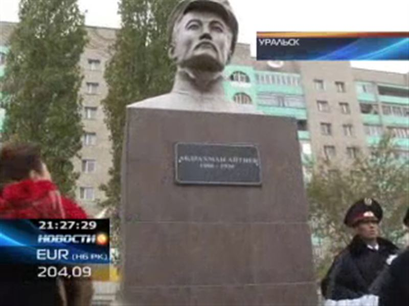 В Уральске сегодня открыли памятник первому наркому НКВД Казахстана