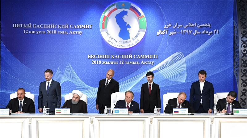 Сегодня главы 5 государств подписали Конвенцию о правовом статусе Каспия