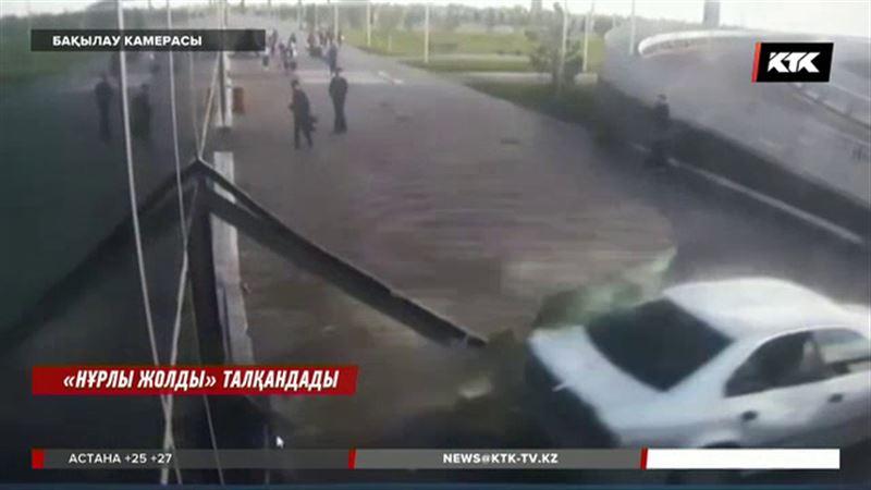 Астанада «Нұрлы жолды» жайратып кетті