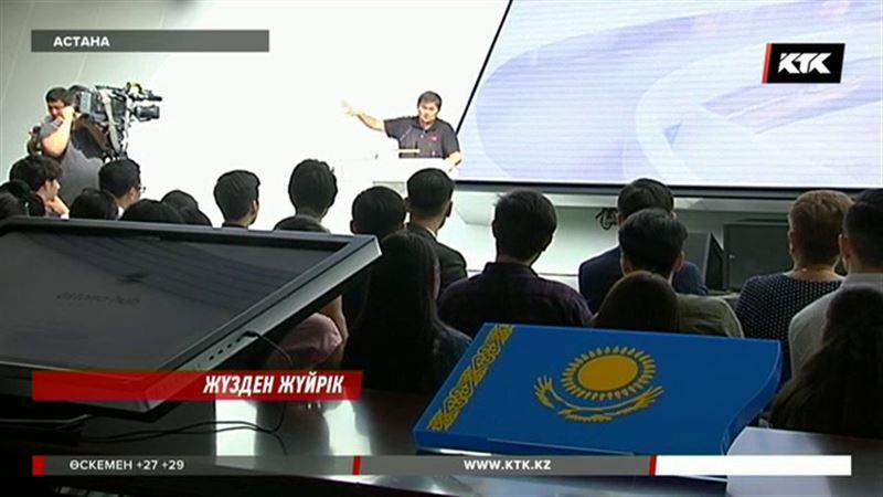 Астанада студенттер дайындаған ең үздік IT жобалар таныстырлды