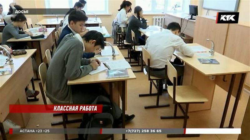 Астанинские школы будут финансировать по-новому