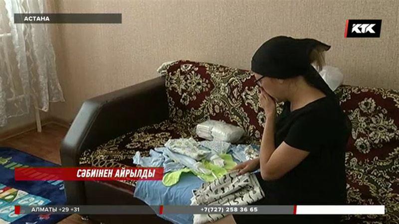 Астанадағы №1-ші перинаталдық орталықта тағы бір әйелдің сәбиі шетінеп кетті