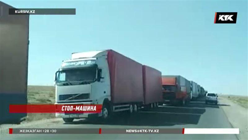 Дальнобойщики уже выбрасывают на границе товар, который везли в Казахстан