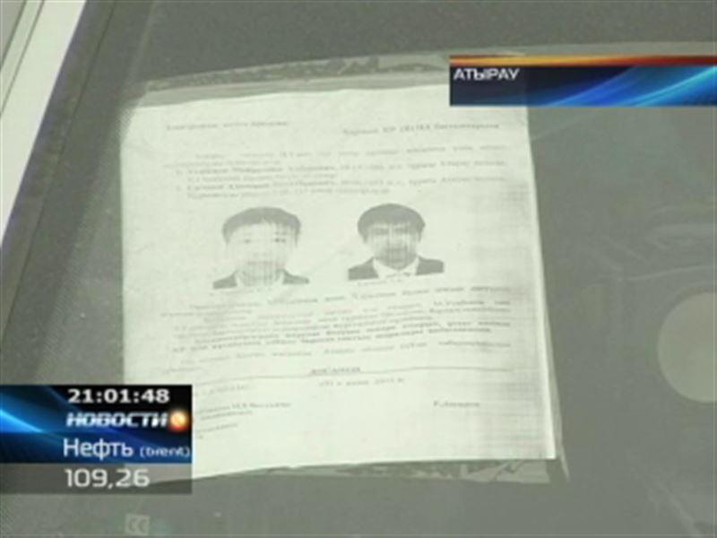 Теракт в Атырау: один подозреваемый до сих пор в бегах