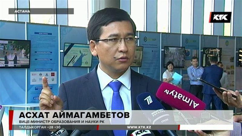 Казахстанских учителей освободят от бумажной работы