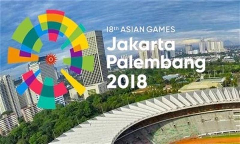 Сборная Казахстана завоевала еще три медали на Азиаде-2018 в Индонезии