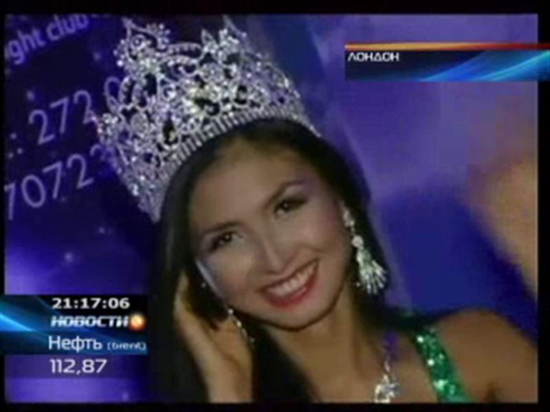 Самая красивая девушка Казахстана заняла призовое место на конкурсе «Мисс мира»