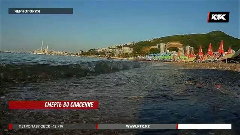 Казахстанец, утонувший в Черногории, успел спасти троих