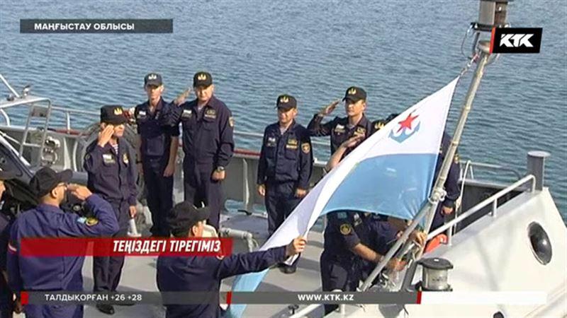 Каспийге қауіп төнсе әскери кемелер қалай тойтарыс береді?