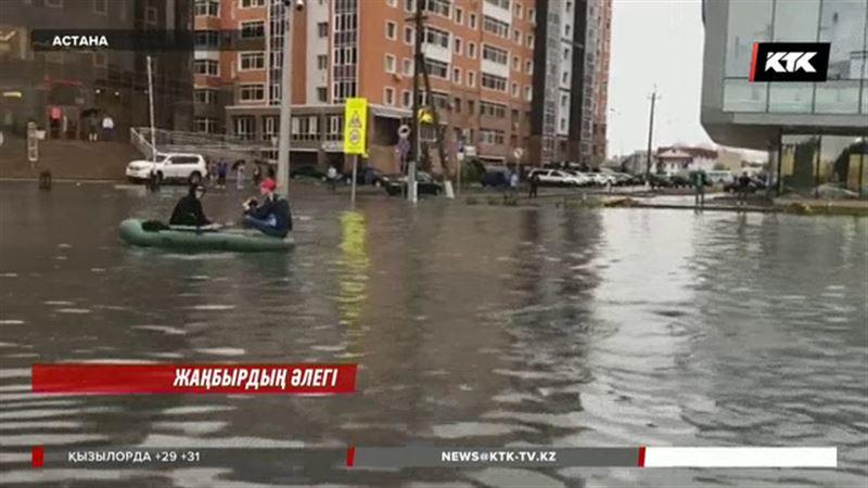 Тұрғындары қайыққа ауысқан Астанада нөсердің салдарымен әлі  күресіп жатыр