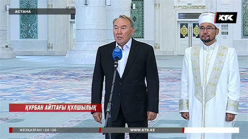 Мешітке барған Назарбаев халықты Құрбан айтпен құттықтады