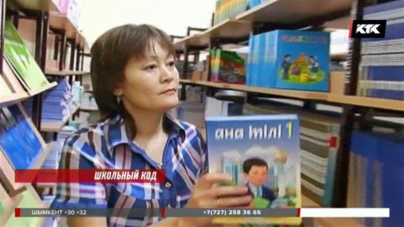 Учебников хватит на всех, заверяет министр образования