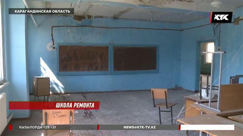 Из-за ремонта в школе учащимся Карагандинской области придётся ездить в соседний аул