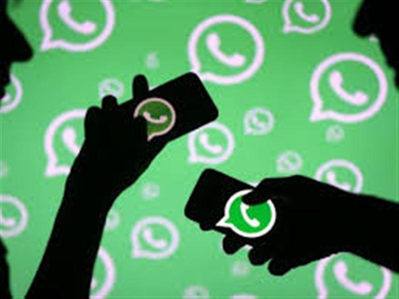 WhatsApp-та кейбір хабарламалары ақылы болмақ