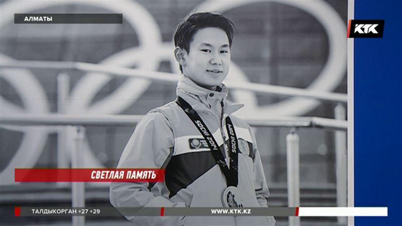 Редкие фотографии убитого в Алматы Дениса Тена показали публике