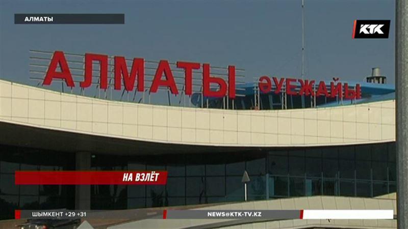В аэропорту Алматы рассказали о ценах на еду и топливо