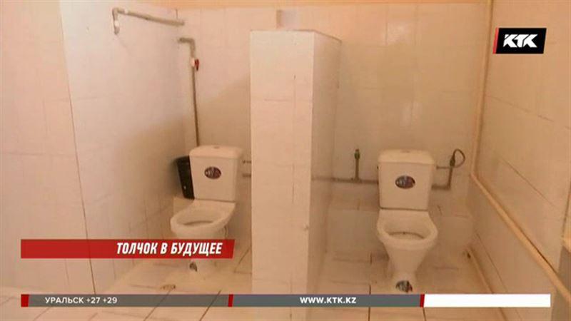 В Казахстане нашли всего два туалета, соответствующих мировым стандартам
