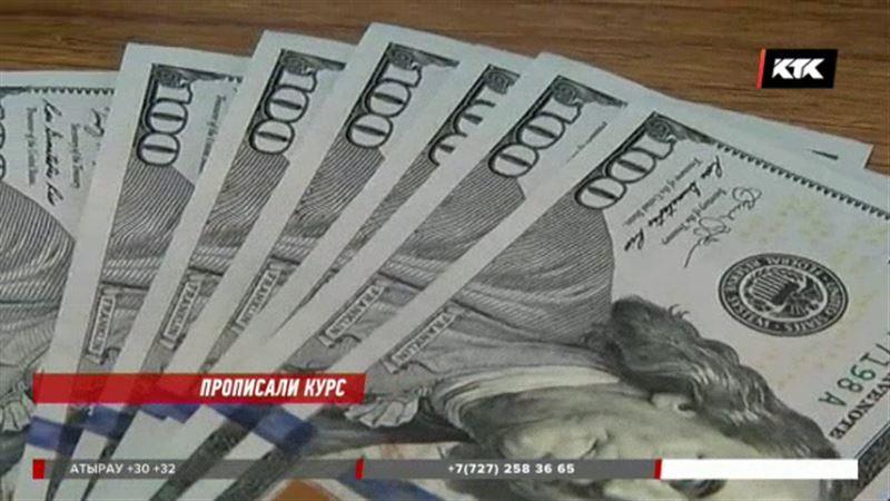 Бюджет Казахстана переписали под новый доллар
