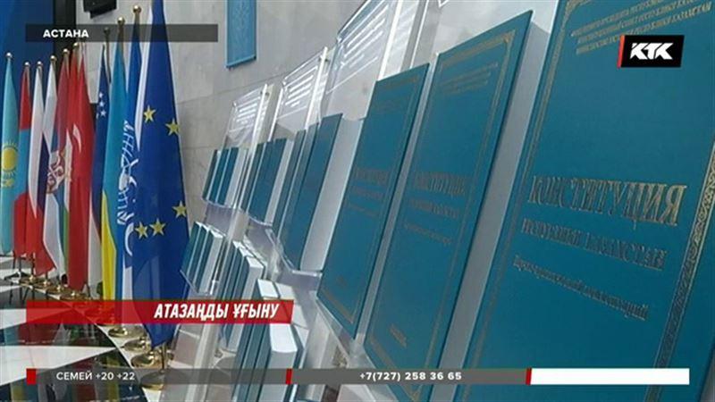 Астанада Конституцияны жіті түсіндіретін кітап жарыққа шықты