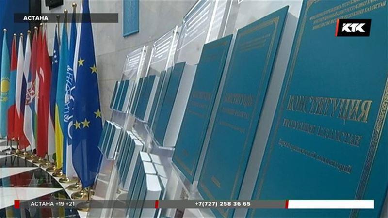 635 страниц занял новый труд, посвященный Конституции Казахстана