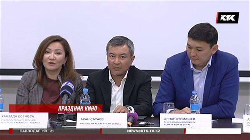 Настасья Кински, Ким Ки Дук и Сергей Бодров приедут на Аlmaty Film Festival
