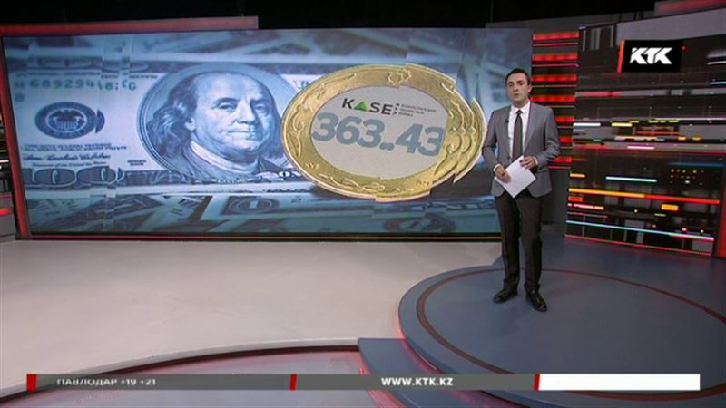 За лето спрос на доллар в Казахстане вырос в два раза