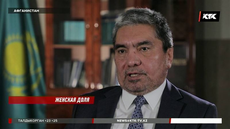 Казахстан вмешается в судьбу несчастных женщин Афганистана