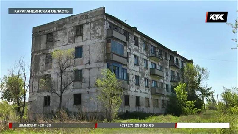 Люди из домов-призраков: в Карагандинской области не знают, что делать с брошенным жильём