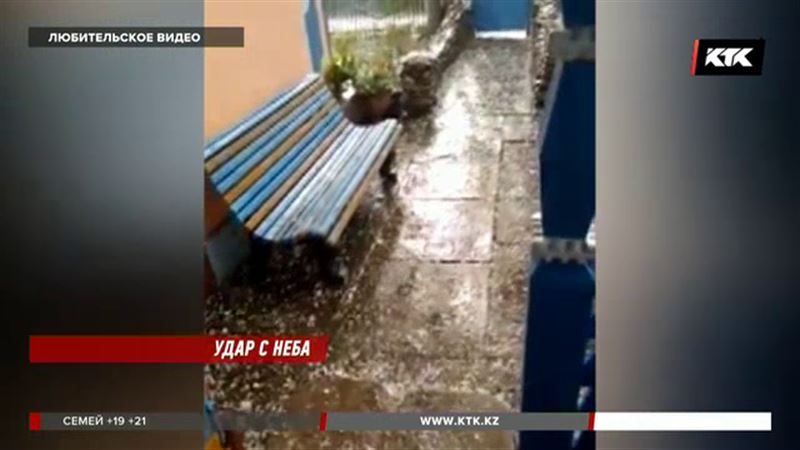 Ледяные шары обрушились на Восточный Казахстан