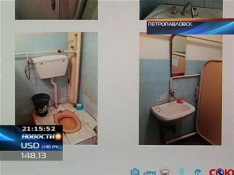 В Петропавловске объявили конкурс общественных туалетов