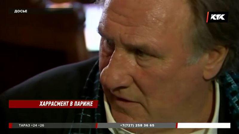 Актриса, репетировавшая с Жераром Депардье, заявила об изнасиловании