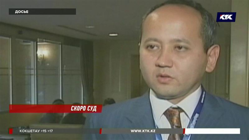 Аблязова ждут в казахстанской прокуратуре 5 сентября