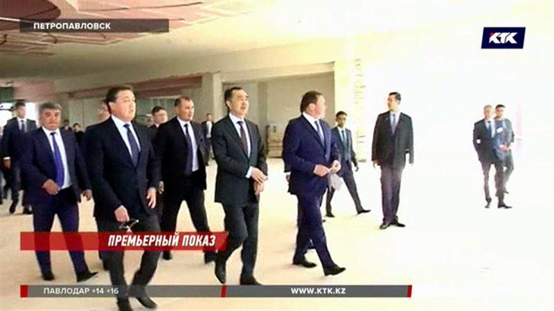 Премьер Сагинтаев оценил, как готовятся к встрече Назарбаева и Путина в Петропавловске