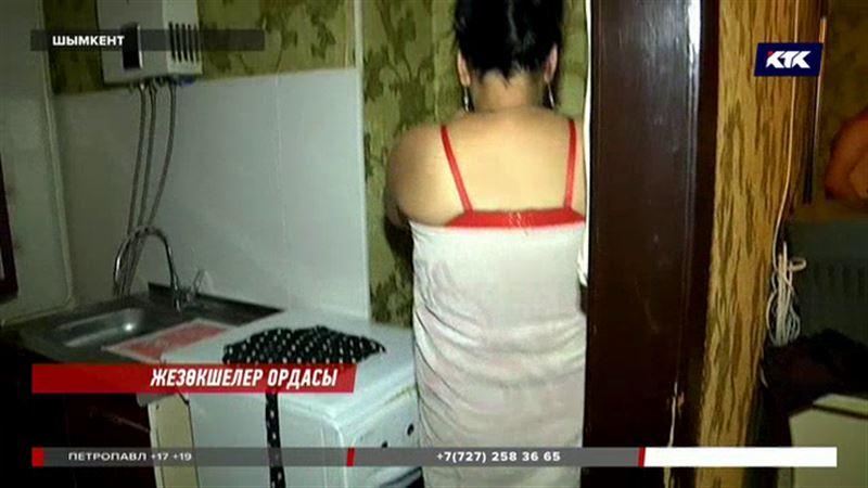 Шымкентте жезөкшелердің ыңғайсыз дыбыстарынан мезі болған жұрт Астанадан көмек сұрады
