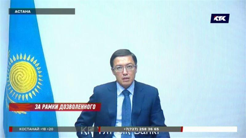 Эксперты оценили высказывание Акишева о возможном скачке инфляции