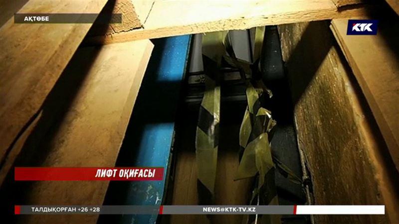 Ақтөбеде лифтіде жаншылып өлген тележүргізушінің анасы кінәлілерге қатаң жаза кесуді сұрады