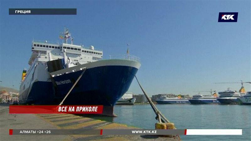 Забастовка моряков испортила отдых туристам