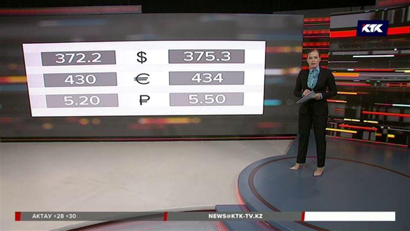 Доллар стоит в обменных пунктах уже 375 тенге