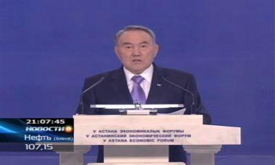 Нурсултан Назарбаев снова раскритиковал американский доллар   Новости   КТК