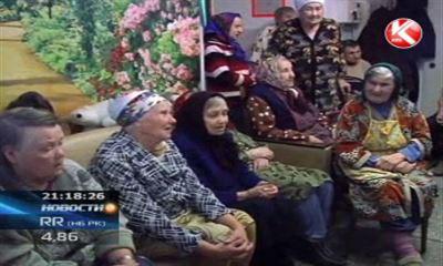 Дом престарелых в петропавловске казахстан адрес дом престарелых игра онлайн