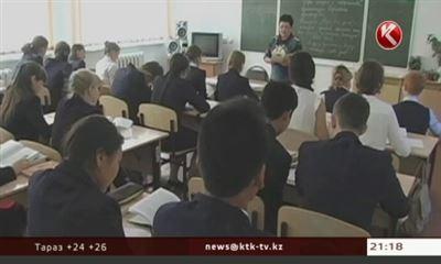 Депутаты считают что учителя и врачи