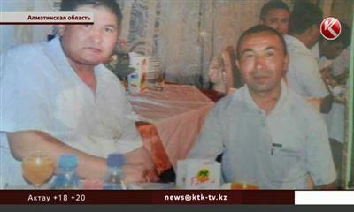 Троих исчезнувших вАлматинской области братьев отыскали мёртвыми