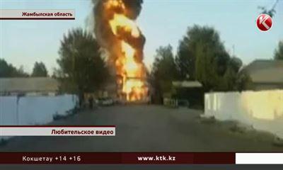 Интенсивный пожар произошел нанефтебазе вЖамбылской области