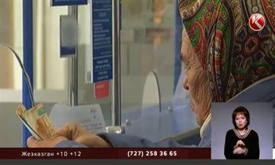 В следующем 2017г вКазахстане поднимут пенсии ипособия